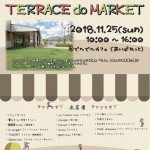 TERRACE DO MARKET(11/25)