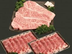 佐賀牛ロースステーキ+佐賀牛ロースすき焼き+佐賀牛ロースしゃぶしゃぶ
