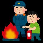 消防訓練のお知らせ(12/20)